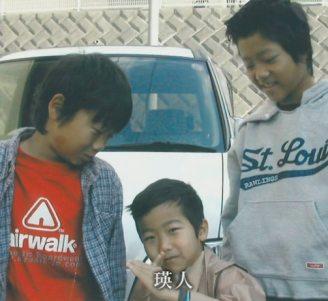 瑛人と2人の兄
