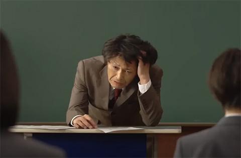 ドラゴン桜2特別国語教師・太宰府治先生(安田顕)