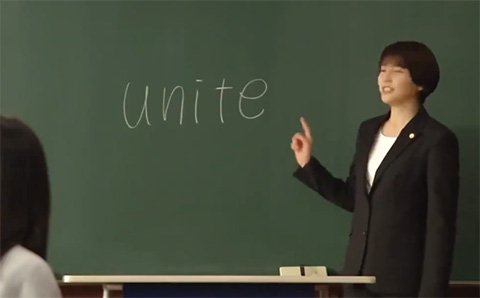 ドラゴン桜2で「unite」の語源を説明する水野(長澤まさみ)