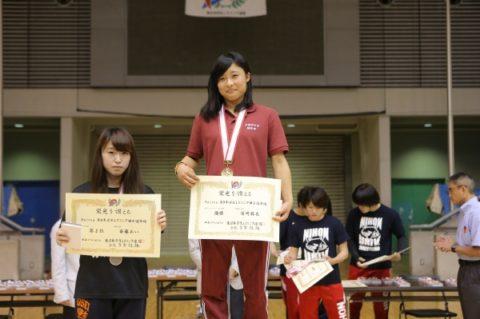 東日本学生女子選手権優勝須崎麻衣