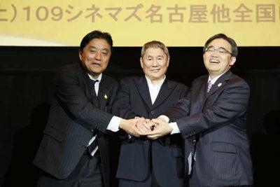 北野武監督 映画の舞台挨拶に駆け付けた大村秀章知事と河村たかし市長