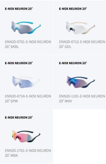 E-NOX NEURON20 ラインナップ