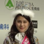 """<span class=""""title"""">松野未佳の現在や経歴・学歴!出馬のためインスタ削除?(画像)</span>"""